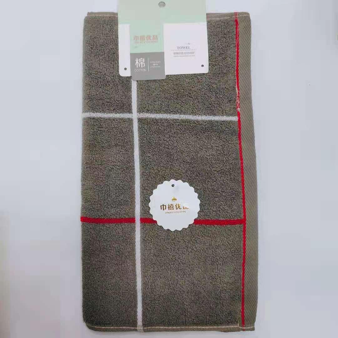 8638红白大格毛巾单条打卡面巾家用柔软毛巾