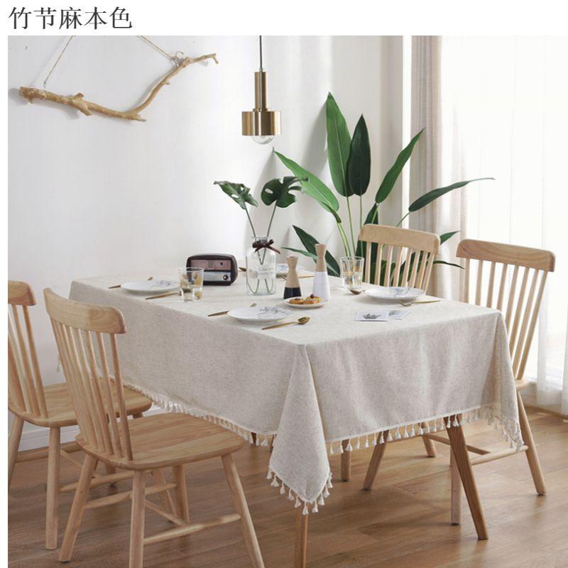 新品北欧简约竹节麻纯色流苏桌布素色百搭棉麻长方形台布盖巾
