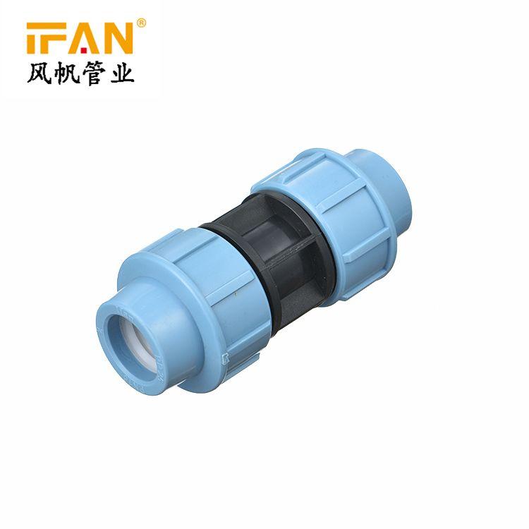 IFAN PE配件 601款 Socket Φ40
