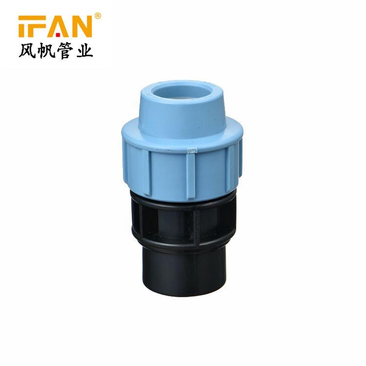 """IFAN PE配件 601款 Female Socket Φ50x1-1/2"""""""