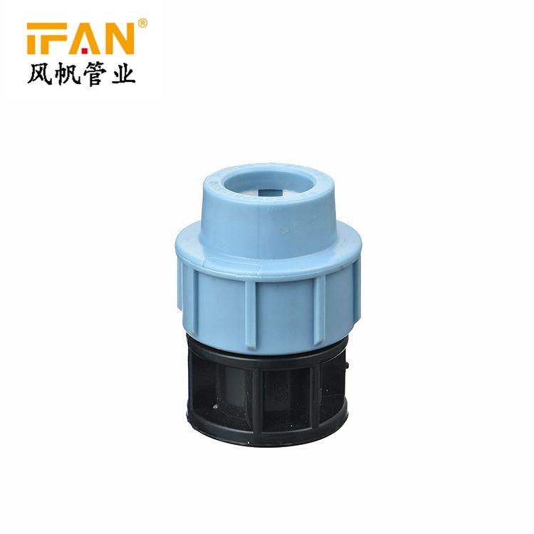 IFAN PE配件 601款 PLUG Φ63