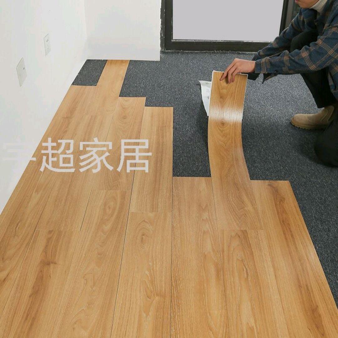 PVC自粘地板贴 防水防滑水泥地板贴塑胶地板家用商用地革