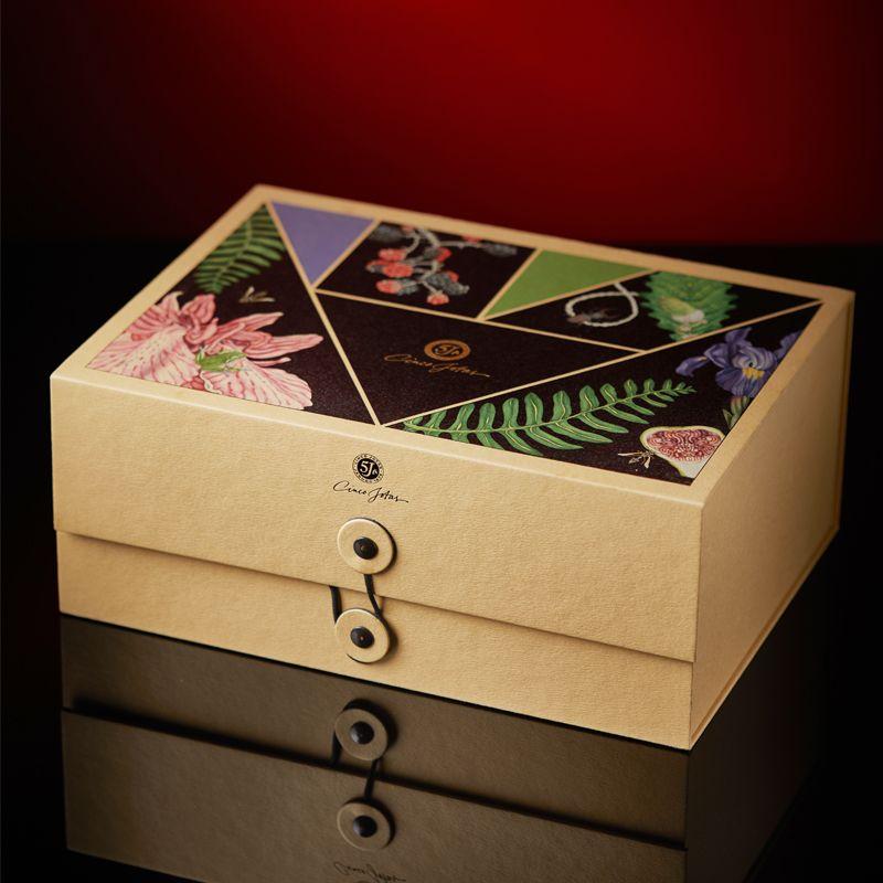 西班牙5J伊比利亚火腿 纯种黑猪黑标认证70g*2花舞翩翩珠宝礼盒