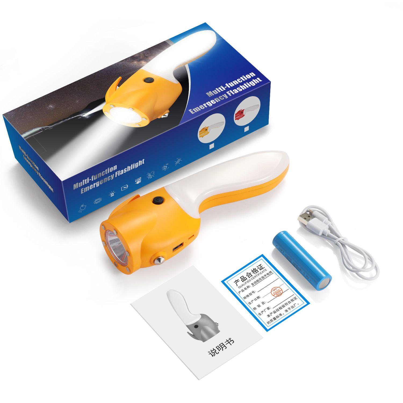 多功能安全锤强光手电应急汽车用品户外应急充电宝自驾用品