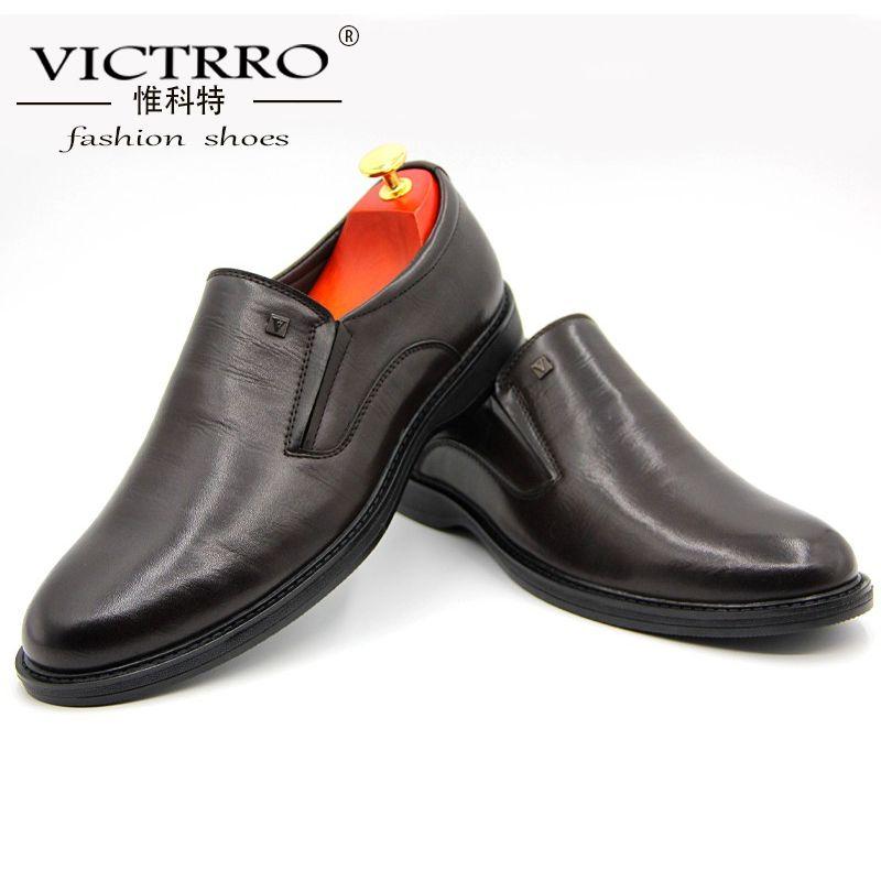 亚马逊日系商务皮鞋圆头大码乐福鞋中老年一脚蹬正装男鞋一件代发