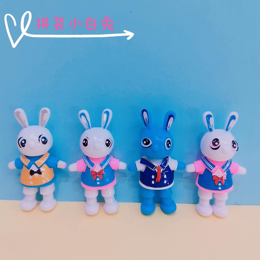 拼装小白兔儿童DIY贴纸女童玩具扭蛋货源赠品配件礼品奖品休闲益智亲子互动锻炼动手能力幼儿园活动