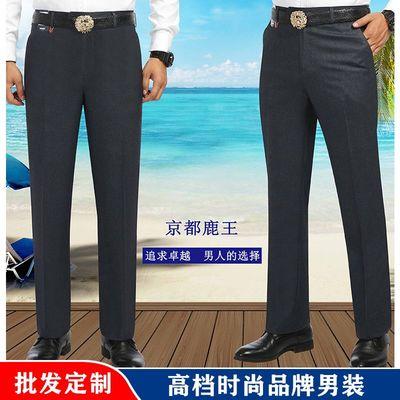 京都鹿王夏季薄款桑蚕丝男式西裤正装西装高腰中老年免烫裤子批发