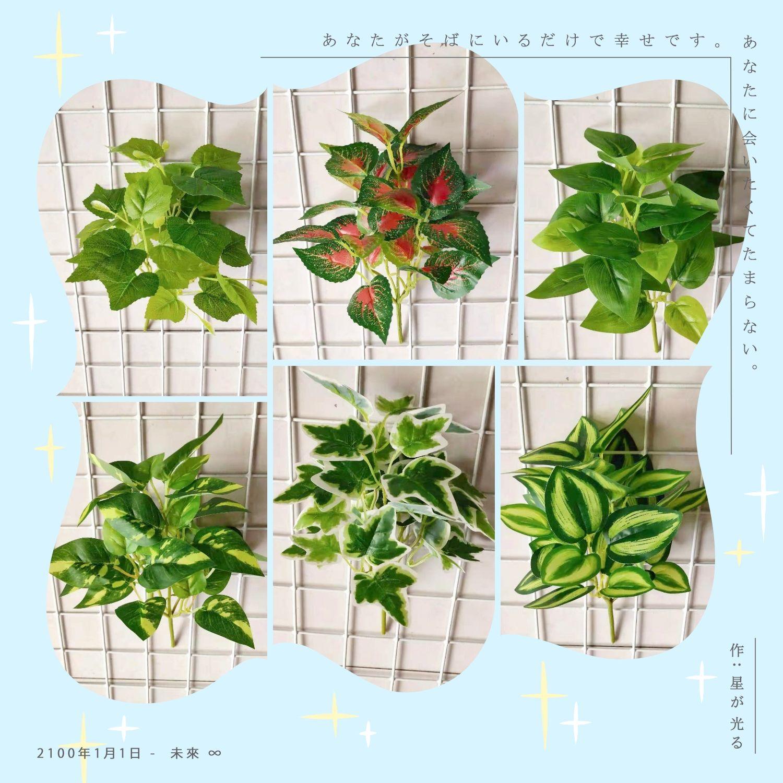 单支仿真植物塑料花草 花束花槽花箱隔断插花盆栽摆设饰品