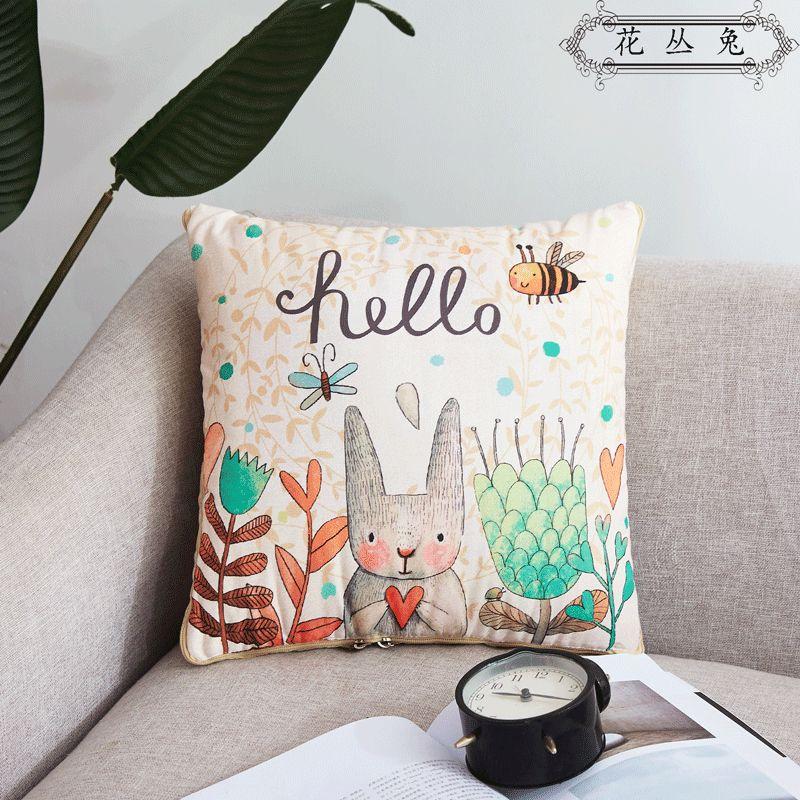 花丛兔抱枕被
