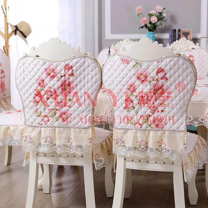 茶几套罩桌布客厅餐桌长方形电视柜帘布艺盖巾蕾丝茶几垫家用全包