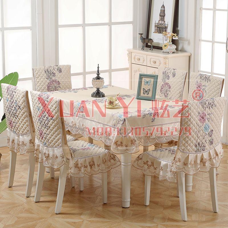 高档餐桌布餐椅垫套装现代简约椅子套罩餐桌椅垫套装茶几布桌椅套