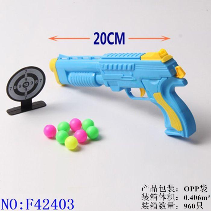 乒乓球枪仿真模型玩具系列经典怀旧儿童男孩幼儿园礼品道具地摊外贸批发玩具枪F42403