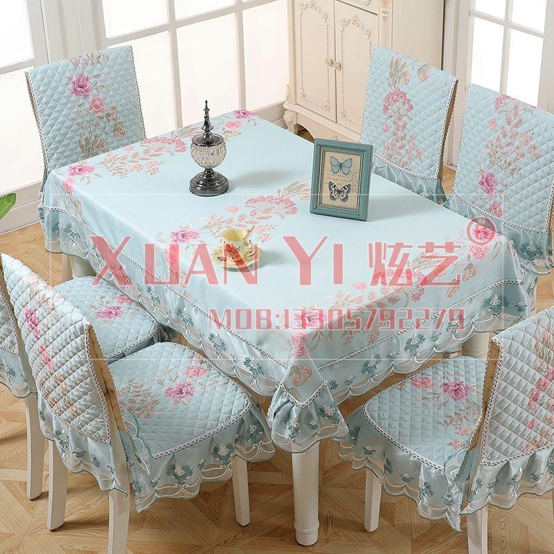 蕾丝椅子坐垫靠垫套加大欧式餐椅垫套装家用餐桌布圆桌布布艺包邮