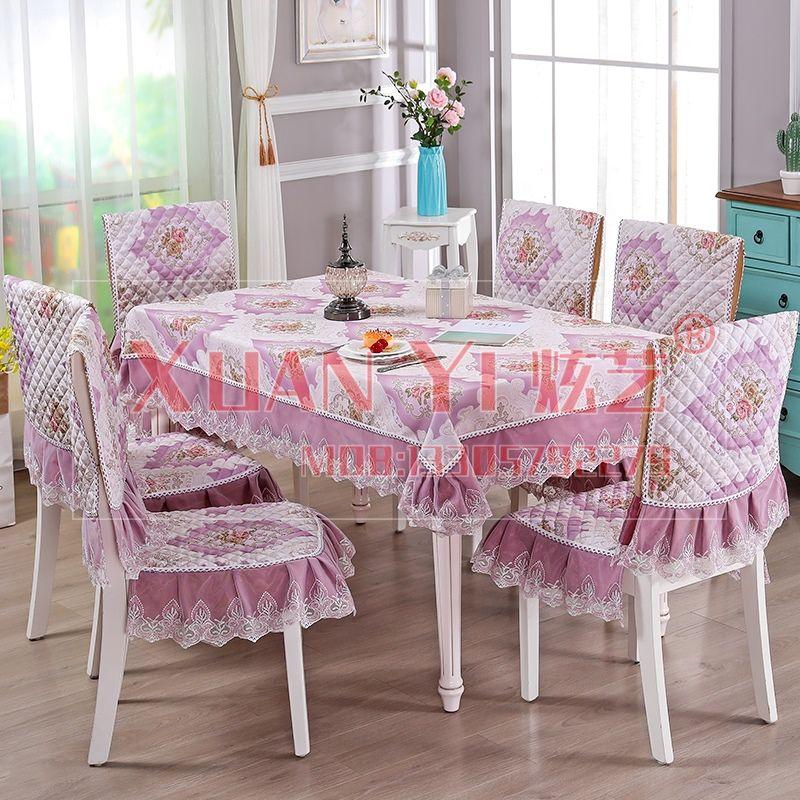 餐桌布椅子套罩中式椅垫套装家用6人餐桌布艺软装饰 一鹿有你