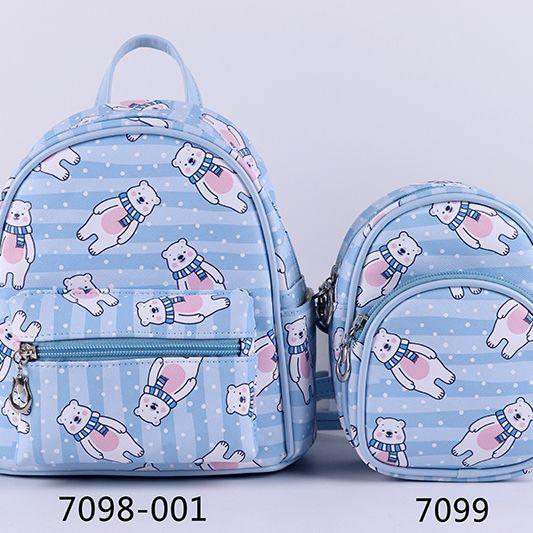 多色可选厂家直销内销外贸批发可爱小熊儿童双肩包小包套装