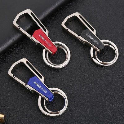 钥匙扣汽车多功能钥匙包