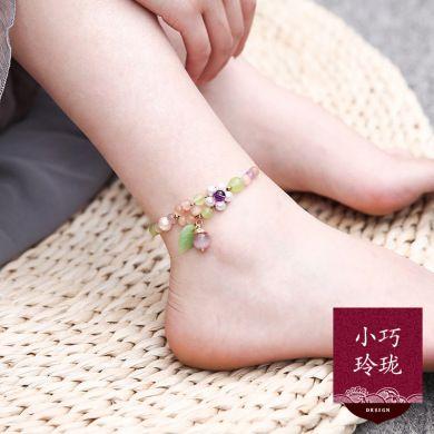 清新紫水晶脚链女复古简约百搭脚饰品夏手工编织学生仿猫眼脚踝链