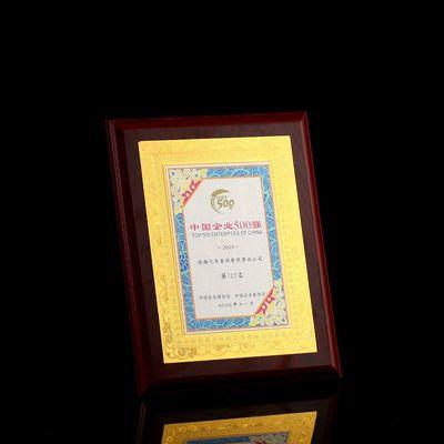 金箔浮雕奖牌