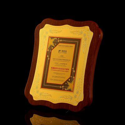 金箔浮雕奖牌 C2