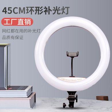 工厂直销18寸直播补光灯 45CMLED环形灯直播灯主播美颜补光灯