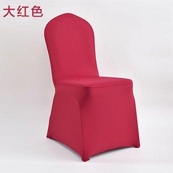 各色190g弹力酒店椅套餐厅饭店婚庆宴会连体弹力凳椅子套罩会议椅套