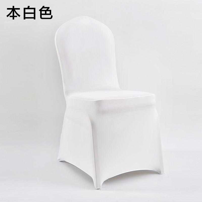 白色190g空气层酒店椅套餐厅饭店婚庆宴会连体弹力凳椅子套罩会议椅套