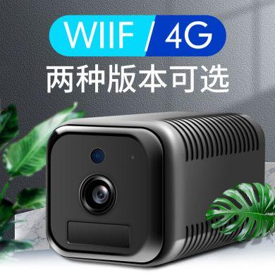 摄像头 监控太阳能4Gwifi高清镜头手机远程长续航低功耗