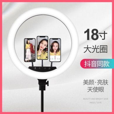 18寸LED环形灯网红抖音直播支架补光灯手机美颜拍照打光灯
