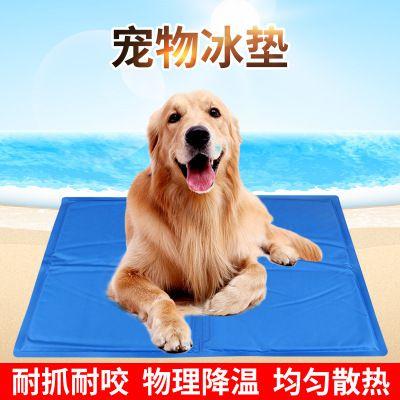 夏季宠物冰垫凝胶降温凉座垫泰迪狗猫咪多功能清凉坐垫亚马逊热销