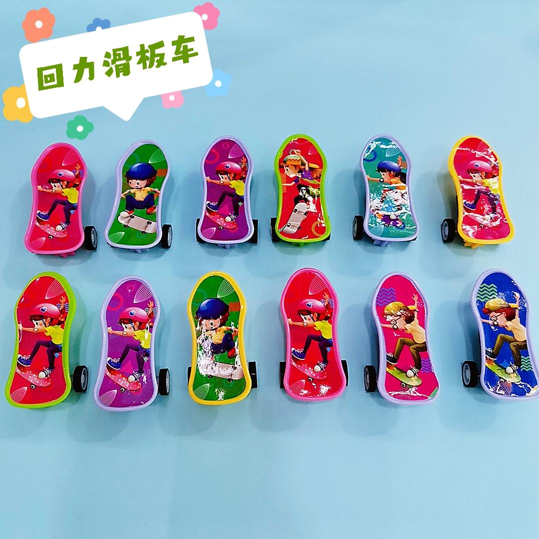 回力滑板车幼儿指尖比拼玩具扭蛋货源赠品配件男孩玩具厂家直销