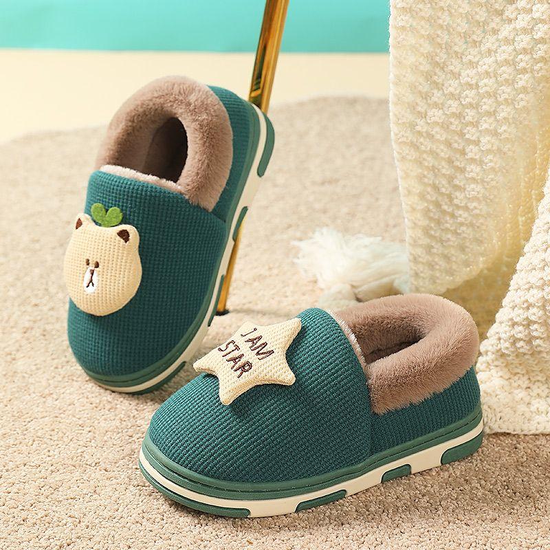 春夏季儿童棉拖鞋男童女童卡通可爱家用防滑亲子室内地板宝