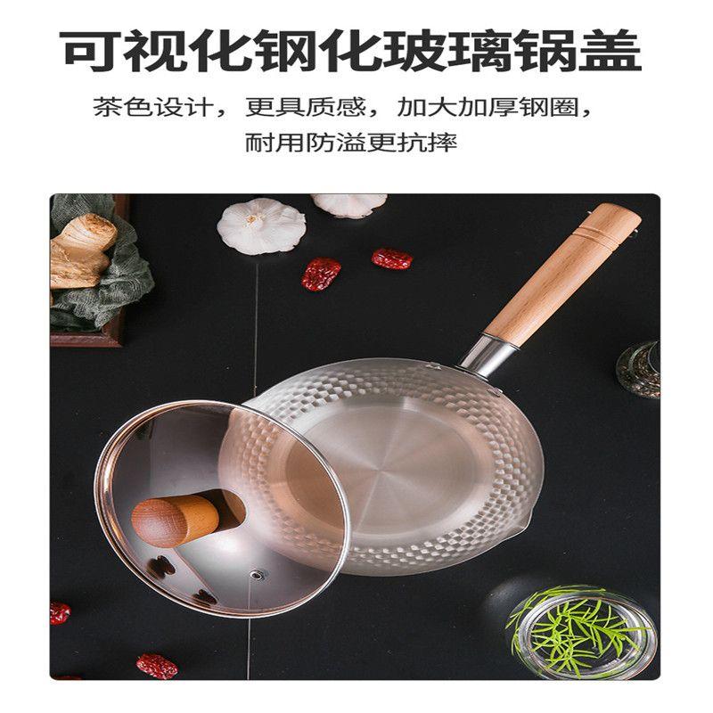 不锈钢雪平锅304奶锅汤锅不粘辅食锅泡面锅小煮锅木柄日式雪平锅