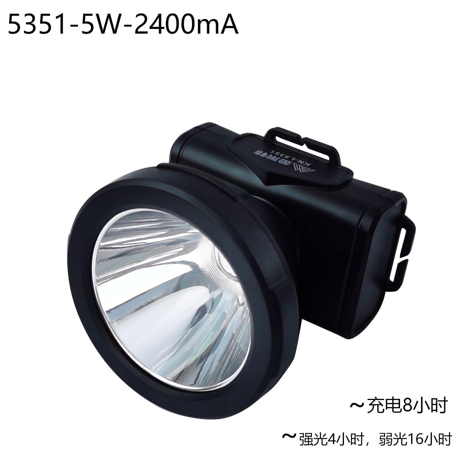 5W大功率头灯金莱特头灯户外充电应急头灯