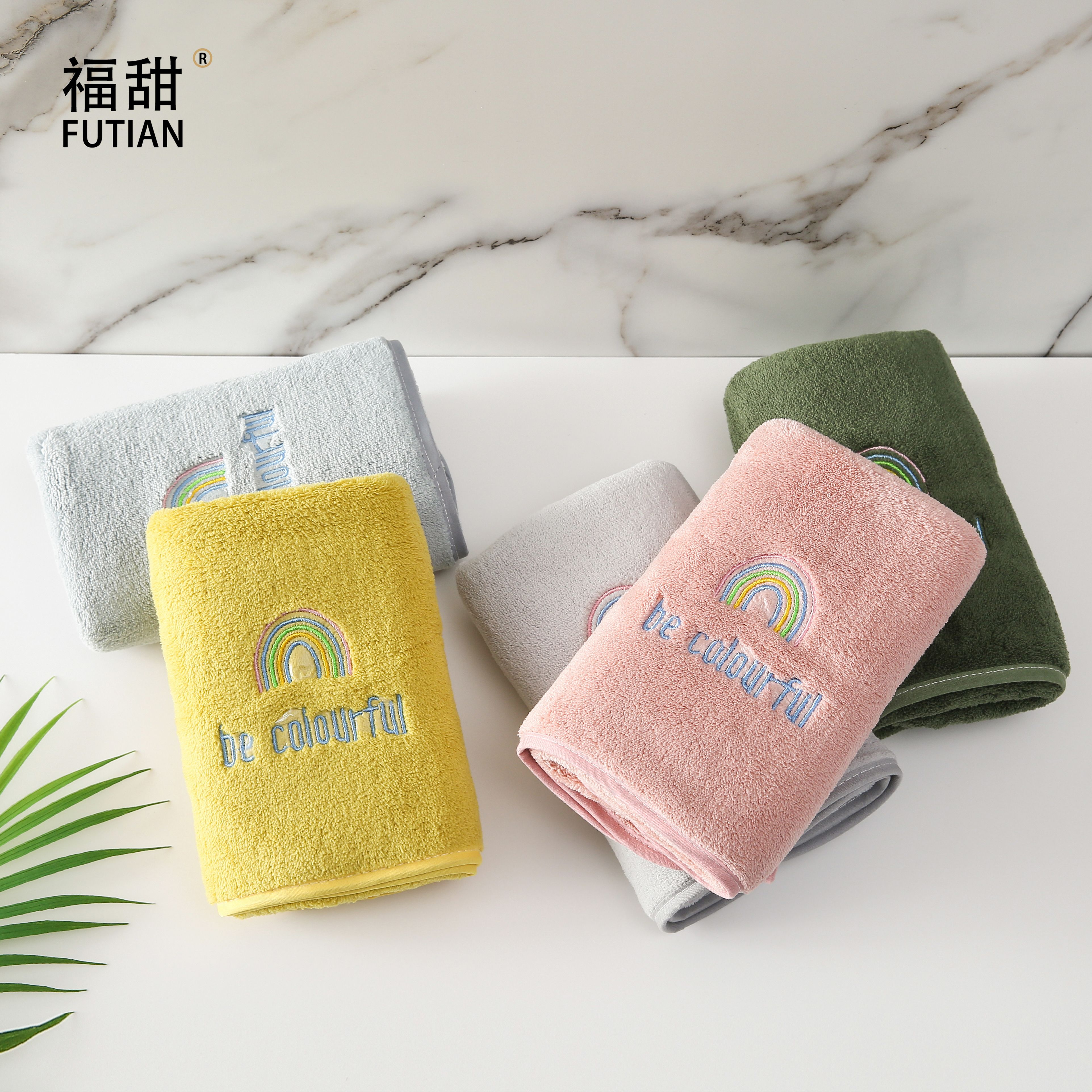 福甜-珊瑚绒彩虹毛巾可爱绣花学生家用成人洗脸巾公司回礼