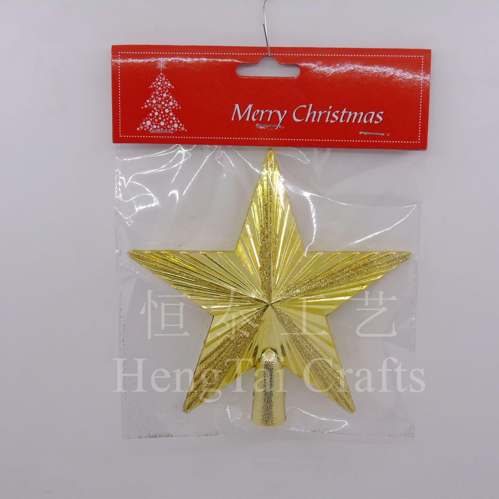 15X14.5CM圣诞电镀塑料五星树顶装饰品LI-NN21204