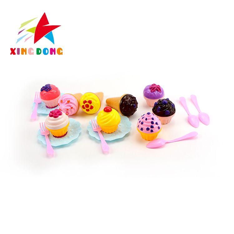 儿童玩具 甜点冰淇淋套装
