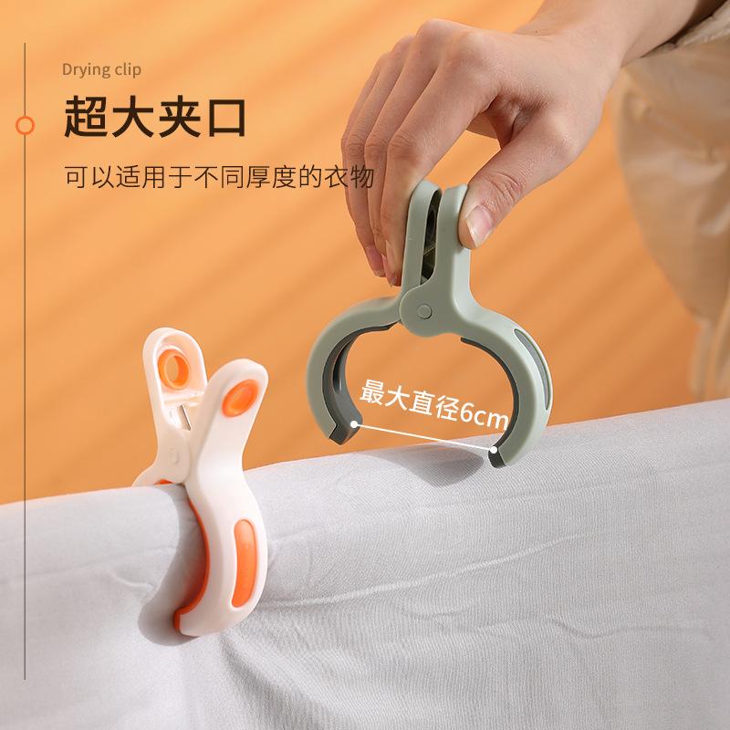 J71-防风夹晒衣服塑料夹 晒被子晾衣夹固定棉被衣架大号夹子
