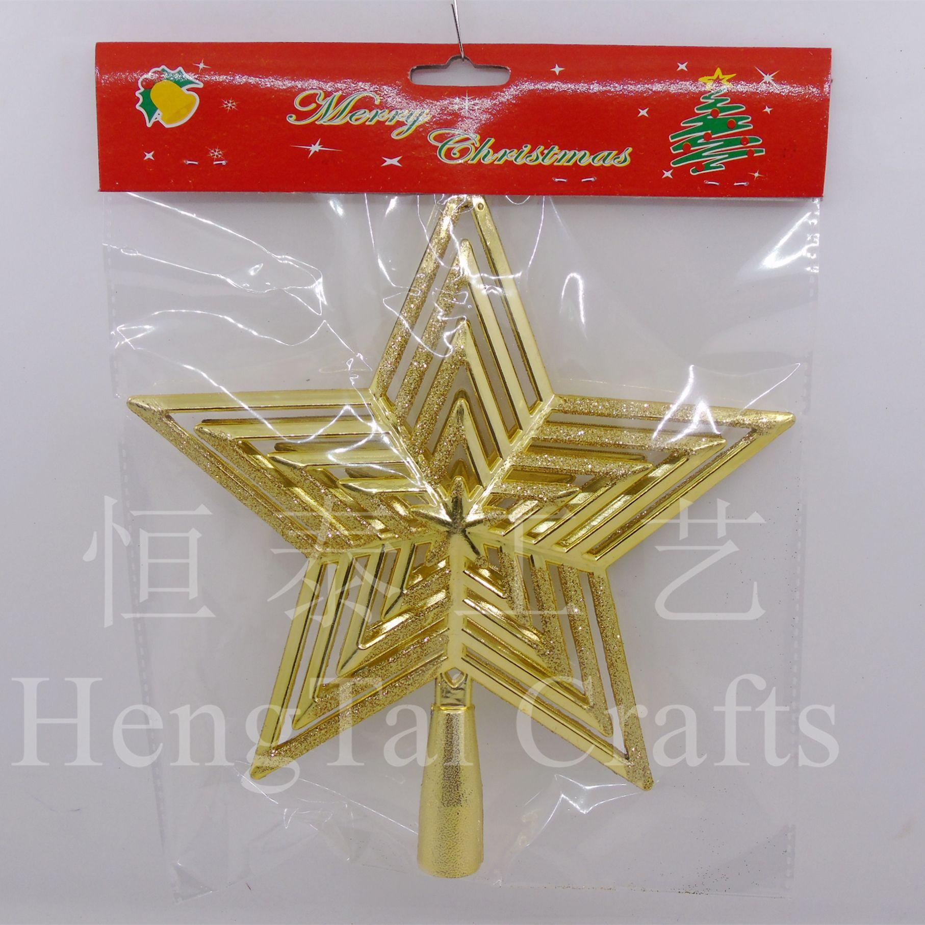 21X23CM圣诞电镀五星树顶装饰工艺品  LI-NN21209