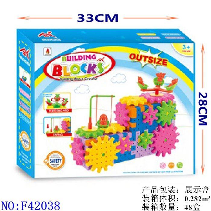 大号百变积木 百变圆形旋转塑料组装玩具 地摊外贸幼儿园批发义乌小商品F42038