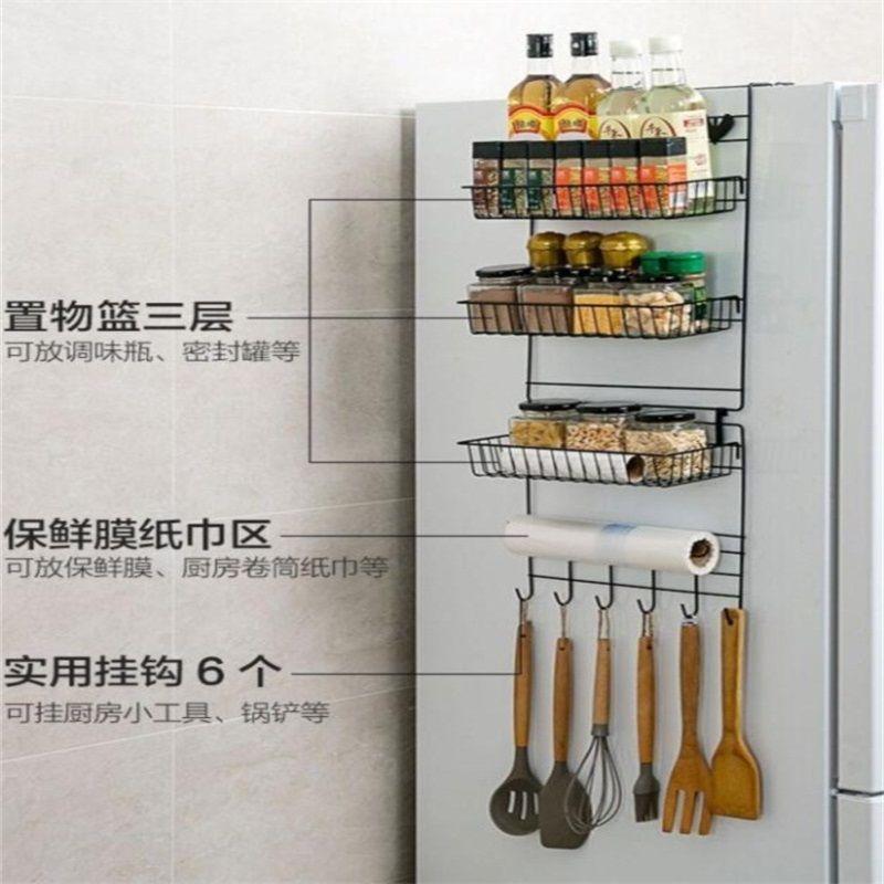 仨心冰箱挂架 黑/粉