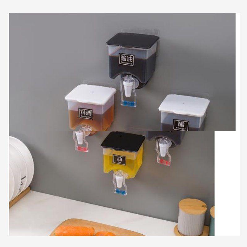 厨房壁挂油壶