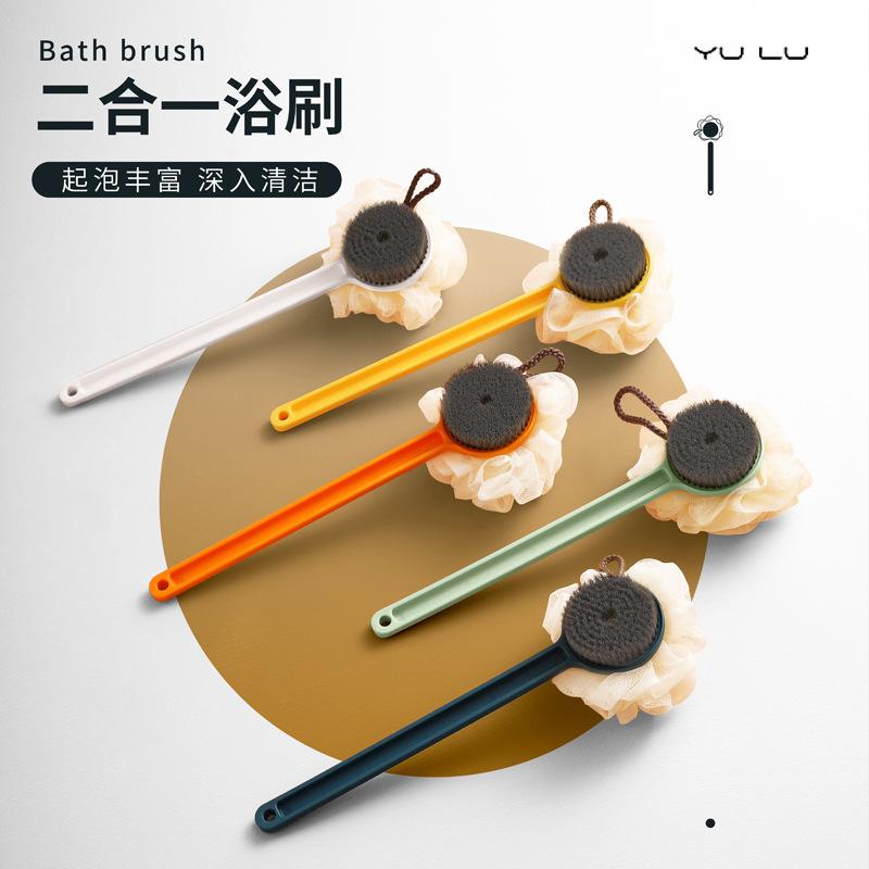 J71-搓澡神器澡巾刷浴刷背不求人长柄成人软毛洗澡沐浴搓后背刷