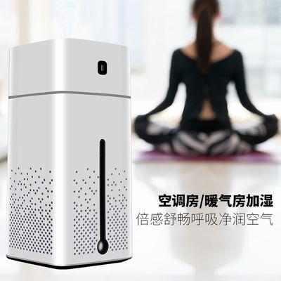 厂家直销一件代发空气加湿器 亚马逊1L大容量空调房办公室净化器 加湿器 G0J5-0518 加湿器