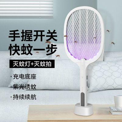 USB充电电蚊拍灭蚊灯二合一抖音直播东南亚...
