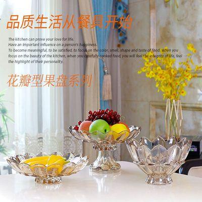 欧式轻奢高脚水晶玻璃水果盘客厅家用创意个性...