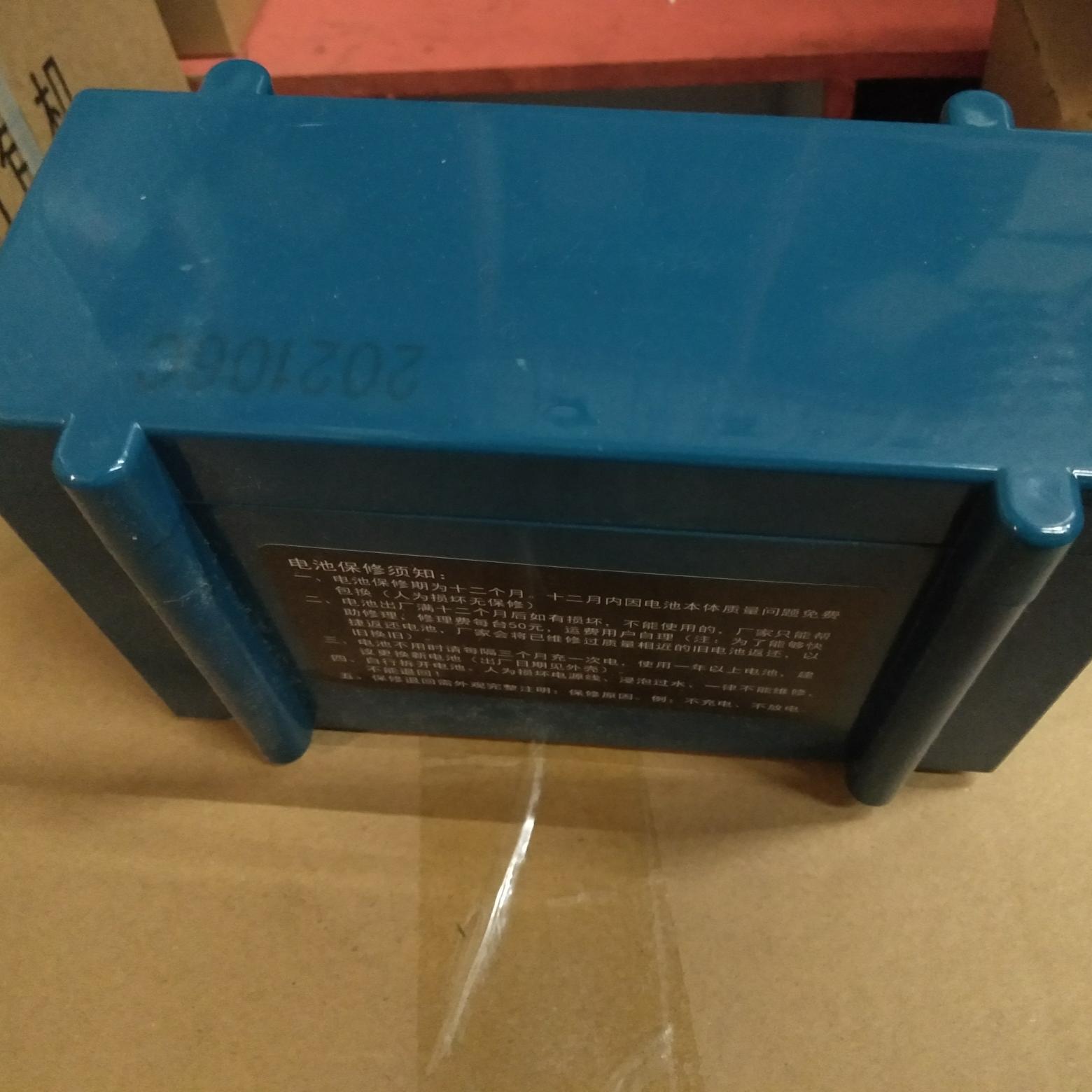 封包机蓝色电池