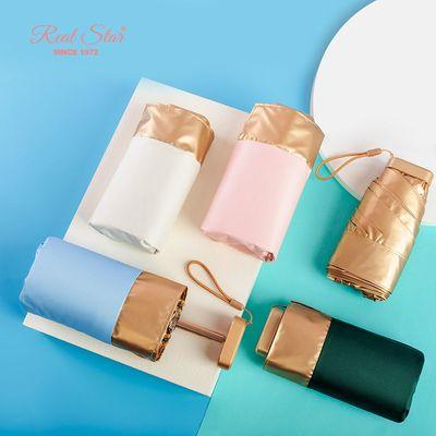 新款小金伞小女生小巧雨伞高品质防嗮伞零透光太阳伞遮阳防紫外线