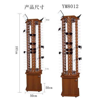 眼镜展示架太阳镜陈列架子落地式旋转木质大容量陈列货架展架