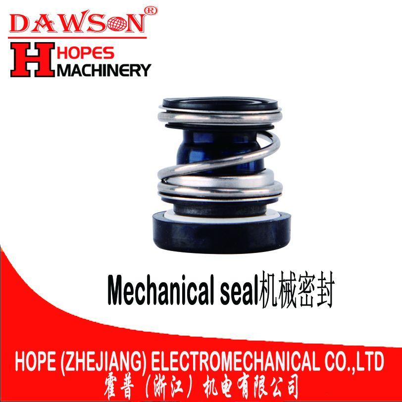 霍普牌 汽油机水泵配件 机械密封 mechanical seal