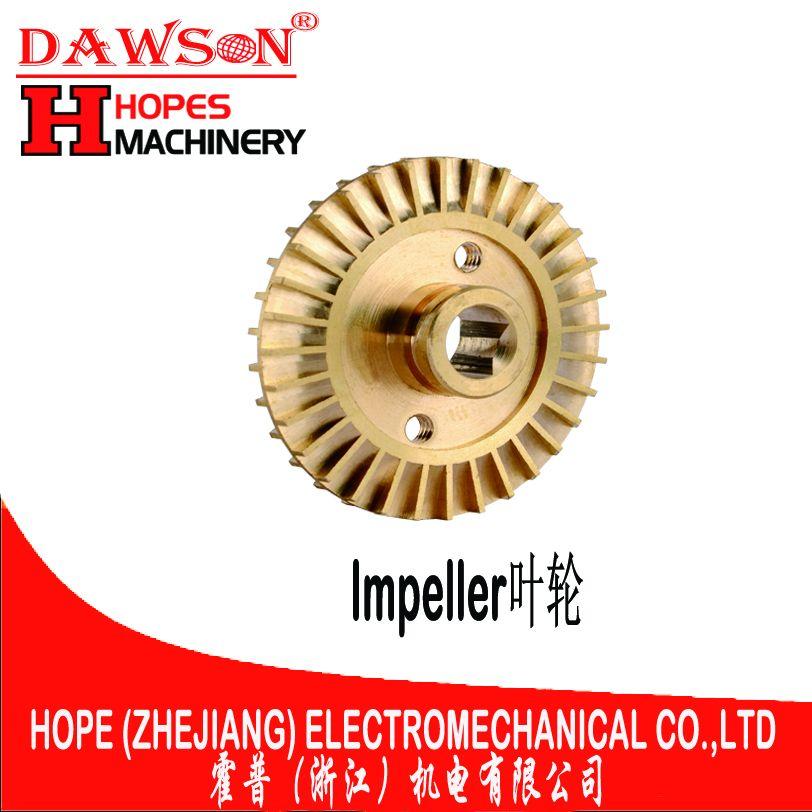 霍普牌 水泵配件 叶轮 impeller